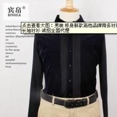鹿王商务男装西服的合身标准及衬衣的选择