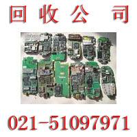上海手機回收 手機電池回收 手機板回收