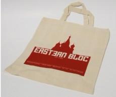 漳州哪里定做帆布袋最便宜 請選廈門瑞和興