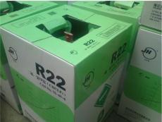 二氟一氯甲烷R22巨化R22塘沽制冷厂家