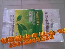 东莞市茶山镇编织袋生产厂