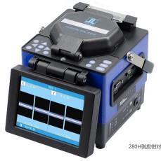 KL-280H南京吉隆皮線光纖熔接機