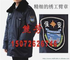 保安服新款保安棉服保安棉大衣防寒服