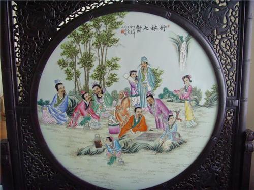 刘雨岑瓷板画鉴定拍卖证书