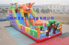 山东充气大滑梯儿童充气玩具厂家