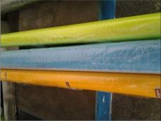 彩色荧光膜