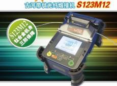 維修S123M12古河帶狀光纖熔接機