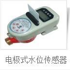 电极式水位传感器包装材料