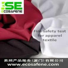 16CFR1615美国儿童睡衣防火测试