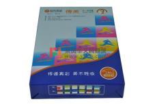 深圳文具批发市场销售安兴传美彩色复印纸