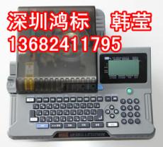 max品牌电子标识打印机lm-380e线号机