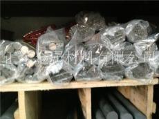G70鎢鋼 G70無雜質鎢鋼 優質G70鎢鋼