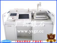 广州银石数码温控机柜很畅销