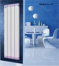 天津散熱器廠家生產優質散熱器