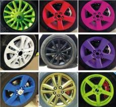 汽车轮毂手喷改色膜