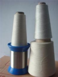 涤纶金属丝包芯纱