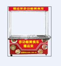 邢臺哪里有賣小吃車功能齊全的小吃車