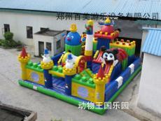 河南专业生产儿童充气城堡 厂家/价格