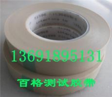 百格測試膠帶Intertape 51596