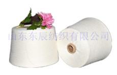 厂家供应涤棉纱