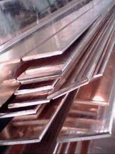 紫铜排现货-供应80*8紫铜排