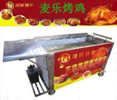 邢臺哪里有賣搖滾烤雞爐的搖滾烤雞