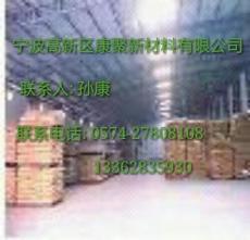 ??松冶篍PDM8600