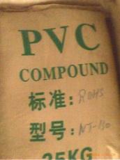 PVC 臺灣臺塑 B-60S