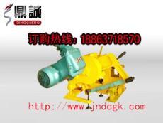 黑龙江绥化KDJ隔爆型电动锯轨机矿用电动锯