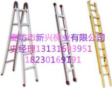 鋁合金折疊梯子