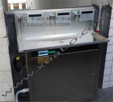 廣東節水收費ic卡熱水機