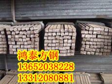 熱軋方鋼Q345C方鋼Q345C扁鋼