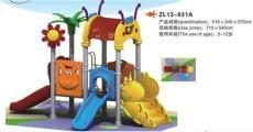 供應ZL13-031A兒童組合滑梯