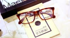 深圳中浩大厦配眼镜讲解无框眼镜的选择