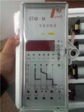 ST48-M