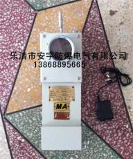 DHY0.36/3.6L A 信号灯