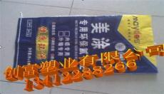 东莞市大朗镇编织袋生产厂家