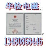 无线路由器SRRC型号核准包拿证