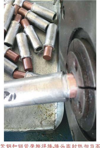 金卡摩擦焊机