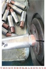 金卡摩擦焊機