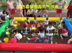 贵州室外小型彩色充气沙池 沙池图片