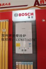 鄭州燃氣壁掛爐