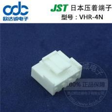 VHR-4N JST連接器 VH系列線對板 間距3.96