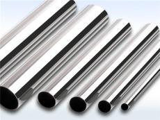 深圳内径精度为 0.04mm不锈钢精密管