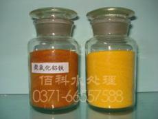 太原聚合氯化铝价格