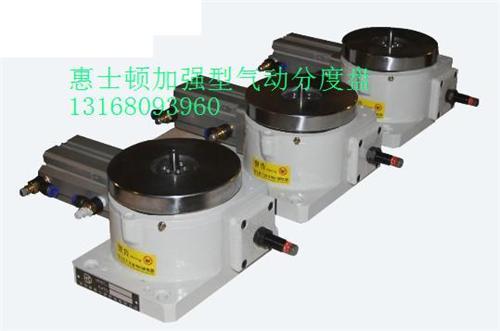 旋转分度台配有液压缓冲器图片