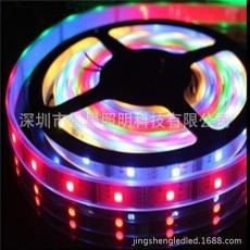 led幻彩燈條 led追光跑馬流水幻彩燈條