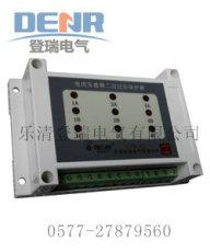 厂价直销HDCB-9过电压保护器 HDCB-9原理