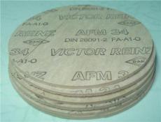 victor reinz AMF34