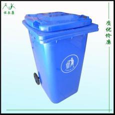 240L环保垃圾桶 环卫垃圾桶 周转桶 塑料桶